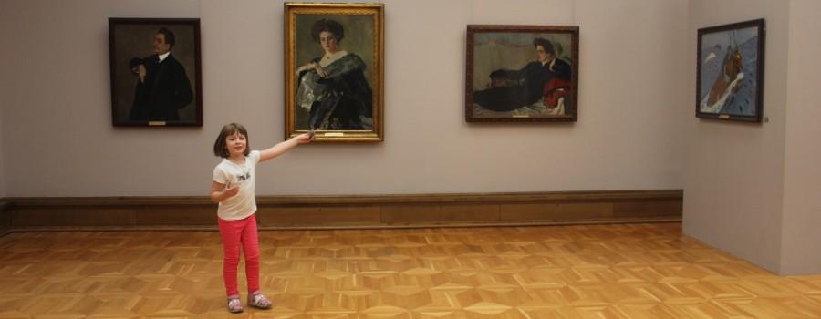 игра такси не нужно для малышей знакомство с музеем